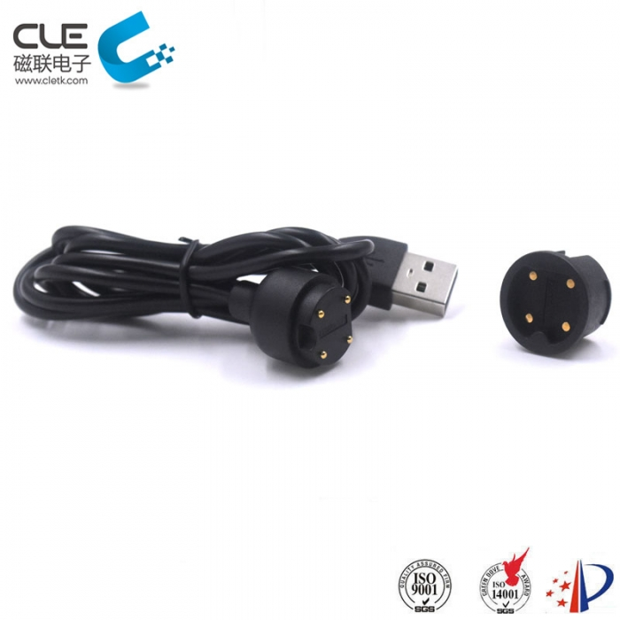 4Pin magnetic cable connectors for charging