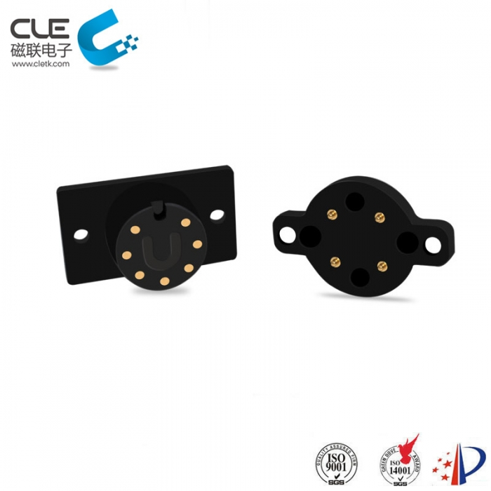 Magnetic electrical connector for bicycle system